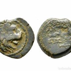Monedas Grecia Antigua: RARA MONEDA ROMANA GRIEGA BIZANTINA REF 853. Lote 146149250