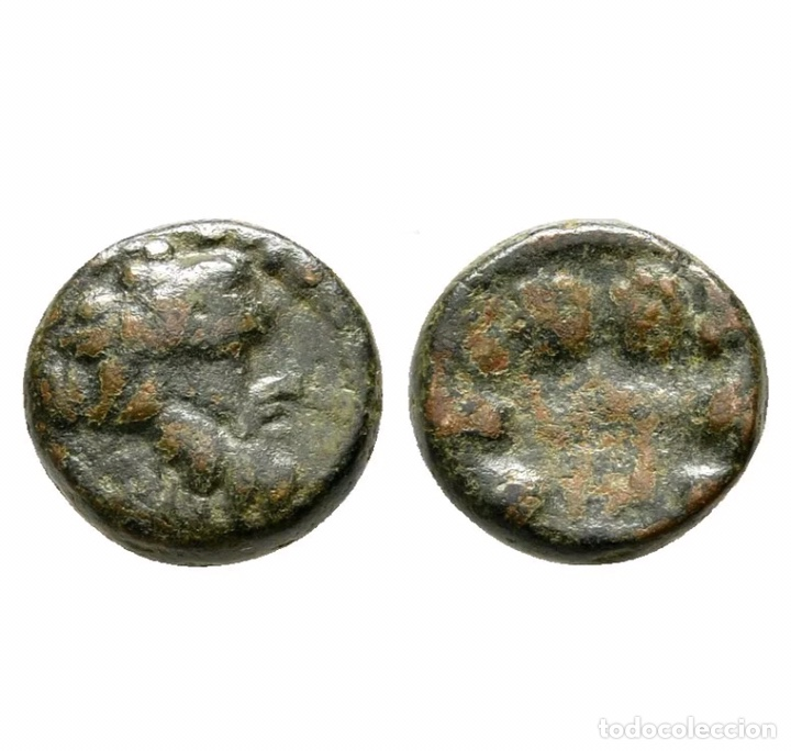 RARA MONEDA ROMANA GRIEGA BIZANTINA REF 842 (Numismática - Periodo Antiguo - Grecia Antigua)