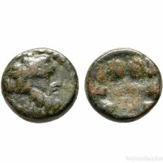 Monedas Grecia Antigua: RARA MONEDA ROMANA GRIEGA BIZANTINA REF 842. Lote 146149434