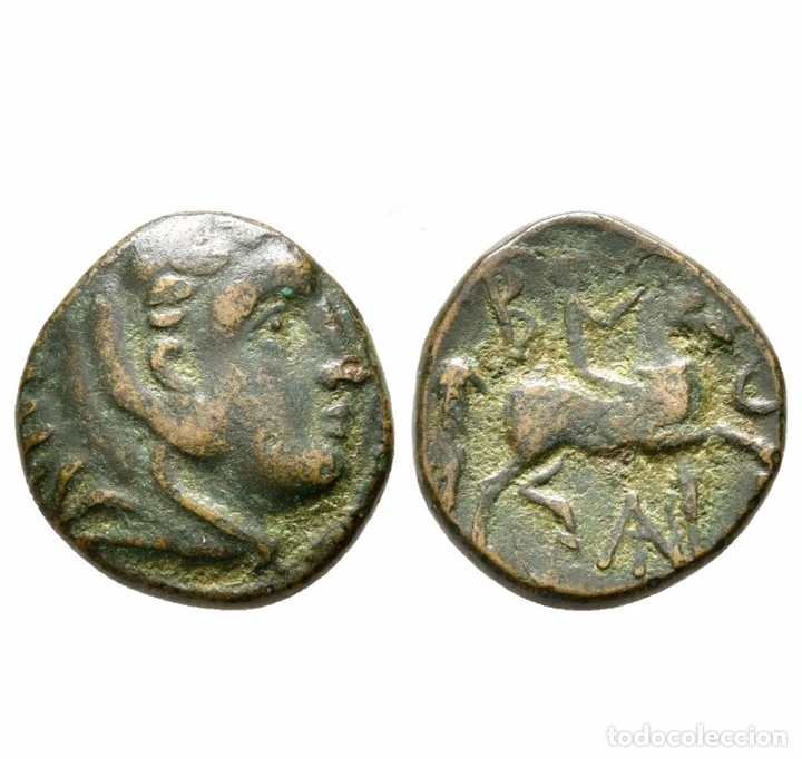 RARA MONEDA ROMANA GRIEGA BIZANTINA REF 86397 (Numismática - Periodo Antiguo - Grecia Antigua)