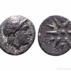 Monedas Grecia Antigua: RARA MONEDA ROMANA GRIEGA BIZANTINA REF 7535. Lote 146150956