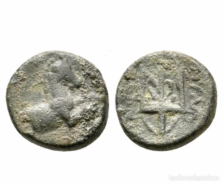 RARA MONEDA ROMANA GRIEGA BIZANTINA REF 5224 (Numismática - Periodo Antiguo - Grecia Antigua)