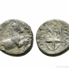 Monedas Grecia Antigua: RARA MONEDA ROMANA GRIEGA BIZANTINA REF 5224. Lote 146151892