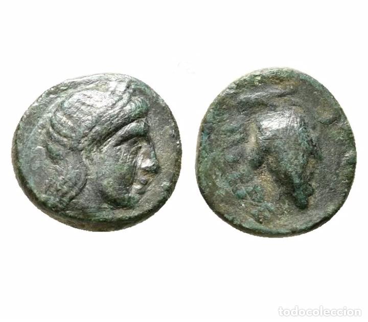 RARA MONEDA ROMANA GRIEGA BIZANTINA REF 6458 (Numismática - Periodo Antiguo - Grecia Antigua)