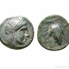 Monedas Grecia Antigua: RARA MONEDA ROMANA GRIEGA BIZANTINA REF 6458. Lote 146152366