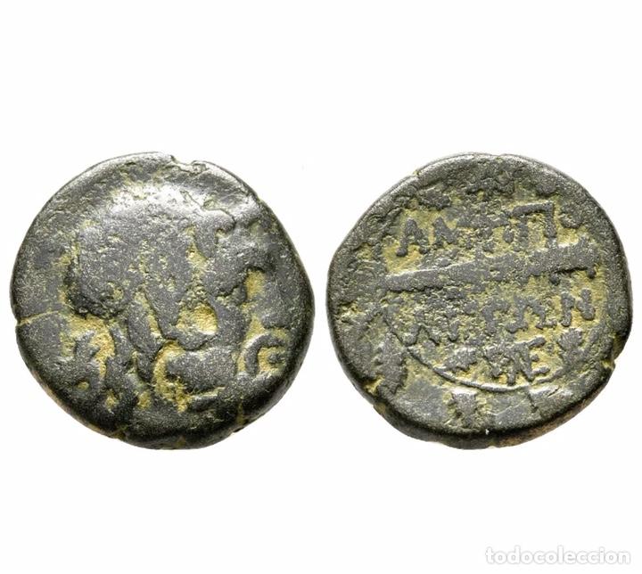 RARA MONEDA ROMANA GRIEGA BIZANTINA REF 8539 (Numismática - Periodo Antiguo - Grecia Antigua)