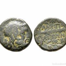 Monedas Grecia Antigua: RARA MONEDA ROMANA GRIEGA BIZANTINA REF 8539. Lote 146153768