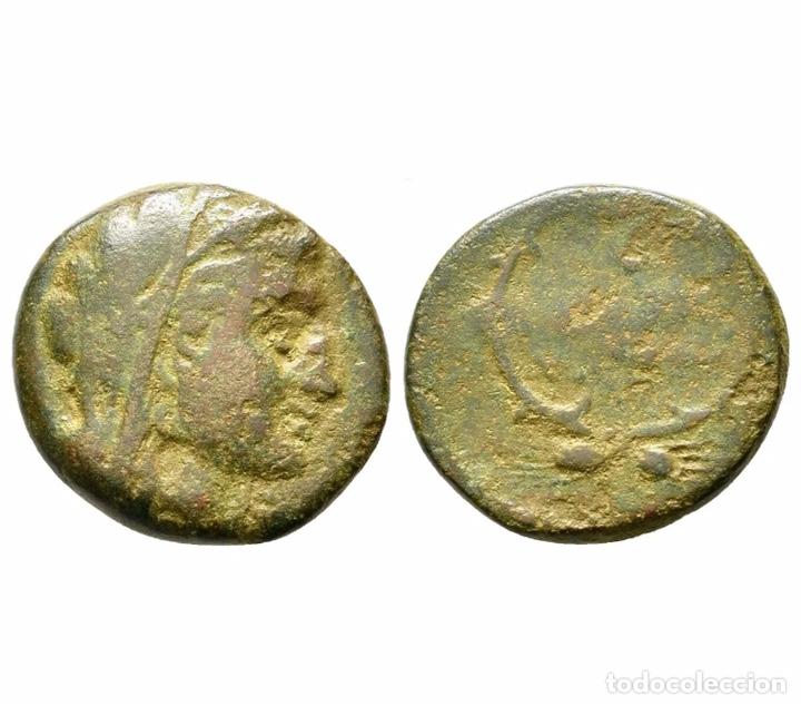RARA MONEDA ROMANA GRIEGA BIZANTINA REF 75:6 (Numismática - Periodo Antiguo - Grecia Antigua)