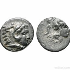 Monedas Grecia Antigua: RARA MONEDA ROMANA GRIEGA BIZANTINA REF 7537. Lote 146155102