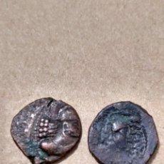 Monedas Grecia Antigua: IMPERIO SASÁNIDA. DOS BRONCES DE HORMIZD I. CON FICHA DE SUBASTA.. Lote 156507608