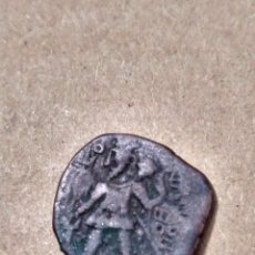 Monedas Grecia Antigua: IMPERIO KUSHAN. DRACMA VASUDEVA I (191-230 D.C.) REVERSO SIVA. CON FICHA DE SUBASTA.. Lote 156507894