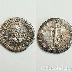 Monedas Grecia Antigua: MONEDA DE PLATA ANTIGUA GRECIA.. Lote 156923054