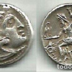 Monedas Grecia Antigua: DRACMA DE ALEJANDRO MAGNO 305-281 A.C.- GRECIA ANTIGUA - PLATA MBC.. Lote 159679594