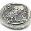 Monedas Grecia Antigua: RÉPLICA MONEDA ATENAS. 1 TETRADRACMA. GRECIA. SIGLO V ANTES DE CRISTO. 500 – 320 A. C. BÚHO. Lote 159831102