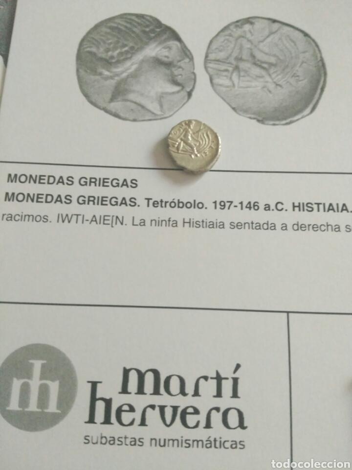 Monedas Grecia Antigua: Grecia antigua tetrobolo 197-146 Histaia Eubea ninfa racimos proa nave 1,48 gr plata MBC certificada - Foto 4 - 162732465