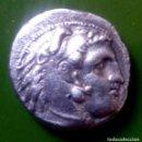 Monedas Grecia Antigua: ALEXANDER III, PLATA 3,55 GM . . Lote 168798092