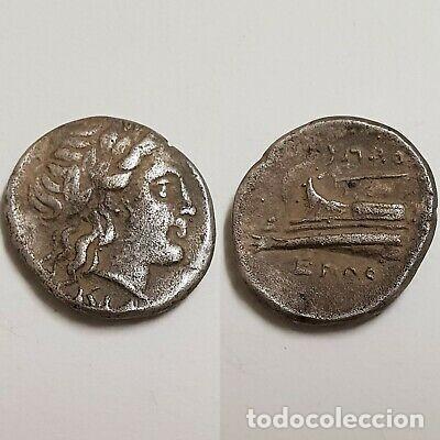MONEDA GRIEGA DRACMA DE PLATA AGRIPPA. UNICA TODOCOLECCION. (Numismática - Periodo Antiguo - Grecia Antigua)