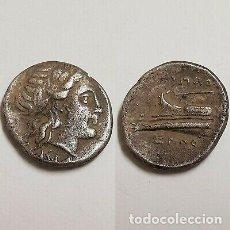 Monedas Grecia Antigua: MONEDA GRIEGA DRACMA DE PLATA AGRIPPA. UNICA TODOCOLECCION.. Lote 171080380