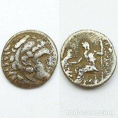 Monedas Grecia Antigua: BONITO HEMIDRACMA ALEJANDRO MAGNO PLATA .. Lote 172724638