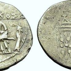 Monedas Grecia Antigua: DRACMA APOLLONIA Y DYRRHACHIUM-SILVER. . Lote 172822890