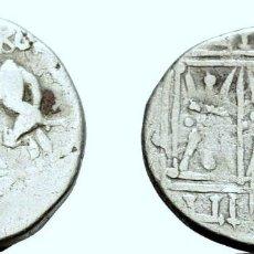 Monedas Grecia Antigua: DRACMA APOLLONIA Y DYRRHACHIUM-SILVER. . Lote 172823198