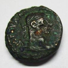 Monedas Grecia Antigua: MONEDA DE BRONCE GRIEGA ANTIGUA A CATALOGAR. AE 17. LOTE 1819. Lote 173724639