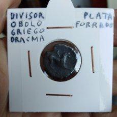 Monedas Grecia Antigua: MONEDA GRIEGA DIVISOR OBOLO DRAMA GRECIA ANTIGUA . Lote 174297223