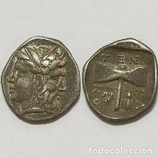 Monedas Grecia Antigua: DRACMA GRECIA PLATA. PHILOMENA Y TENES.. Lote 177284620