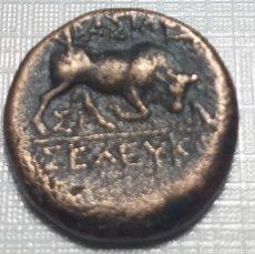 Monedas Grecia Antigua: MONEDA PERIODO HELENÍSTICO.ANTIGUA GRECIA.(SELEUCO I NICATOR) (312-281 AC) ANTIOQUÍA DEL ORONTES.. Lote 177627904