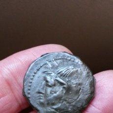 Monedas Grecia Antigua: CHIRRAPA. Lote 178027020
