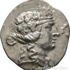 Monedas Grecia Antigua: GRECIA! THRAKIEN! MARONEIA! AR! TETRADRACMA, AÑO: 189/188-49/45! EBC+. Lote 178071882
