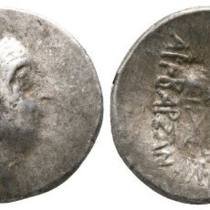 Monedas Grecia Antigua: REINO DE CAPADOCIA. ARIOBARZANES I PHILOROMAIOS. DRACMA. ATENEA 3,23 G / 16 MM. MBC+. Lote 178309037