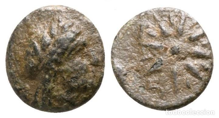 MISIA GAMBRIO. APOLO Y ESTRELLA. 0,73 G/8 MM MBC- (Numismática - Periodo Antiguo - Grecia Antigua)