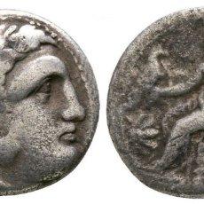 Monedas Grecia Antigua: ALEJANDRO III MAGNO (EL GRANDE). DRACMA. 3.2G./ 15MM. MBC-. Lote 178310153