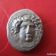 Monedas Grecia Antigua: GRECIA ANTIGUA. THESSALIA ILLYRIA. LARISA. DRACMA DE PLATA DEL 361/53 AC. #SG. Lote 178311401