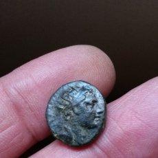 Monedas Grecia Antigua: CHIRRAPA. Lote 178336666