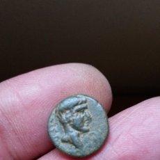 Monedas Grecia Antigua: CHIRRAPA. Lote 178337160