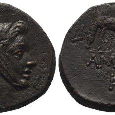 Monedas Grecia Antigua: PONTOS AMISOS. AE (85-65 AC). TIEMPO DE MITRÍDATES VI EUPATOR. EBC. Lote 178386207