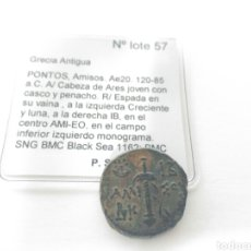 Monedas Grecia Antigua: BELLA MONEDA GRECI ANTIGUA PONTOS AMISOS 120-85 AC ARES ESPADA VAINA CRECIENTE LUNA AE20 CERTIFICADA. Lote 180108353