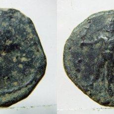 Monedas Grecia Antigua: MONEDA A IDENTIFICAR . Lote 181928092
