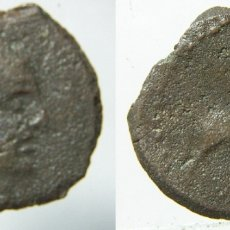 Monedas Grecia Antigua: MONEDA A IDENTIFICAR . Lote 181930231