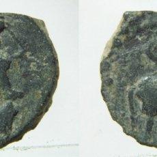 Monedas Grecia Antigua: MONEDA A IDENTIFICAR. Lote 181931876