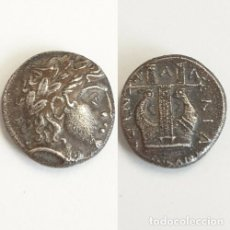 Monedas Grecia Antigua: MONEDA DE PLATA GRECIA DRACMA DE OLINTO.. Lote 181449531