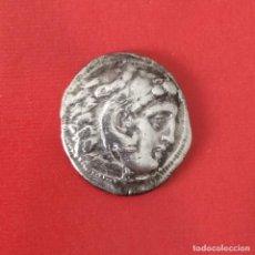 Monedas Grecia Antigua: DRACMA DE LISÍMACO -REY DE TRACIA. Lote 182049901
