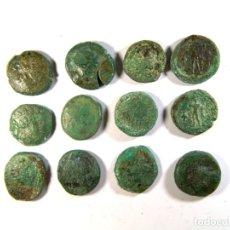 Monedas Grecia Antigua: LOTE DE MARONEIAS GRIEGAS 150 A.C.. Lote 182597625