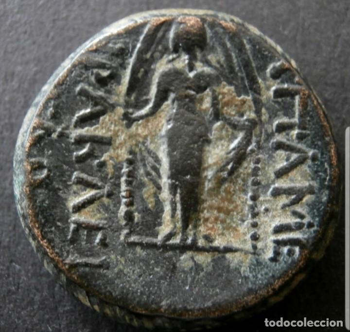 Monedas Grecia Antigua: Grecia Antigua, AE18, Phyria, Apemeia, MBC - Foto 2 - 183678895
