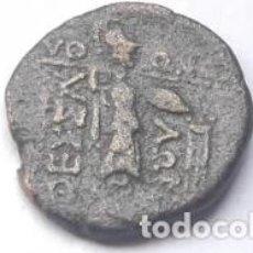 Monedas Grecia Antigua: GREEK COINS. REINO SELEUKIDA.. Lote 183702532