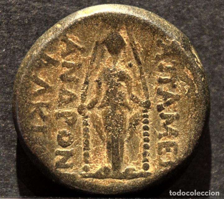 Monedas Grecia Antigua: MONEDA BRONCE GRECIA PHRYGIA APAMEIA AE 22 (133-48 A.C.) ANDRONIKOS Y ALKION, MAGISTRADOS. - Foto 3 - 126702579