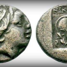 Monedas Grecia Antigua: ISLAS DE CARIA, RHODOS. RODAS. CIRCA 188-170 A.C. DRACMA PESO: 2.54 GR DIAMETRO 15MM. Lote 184304730