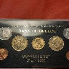 Monedas Grecia Antigua: LOTE MONEDAS GRECIA. Lote 186114177